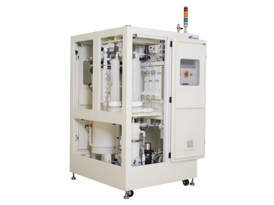 Axus Trusval Technology